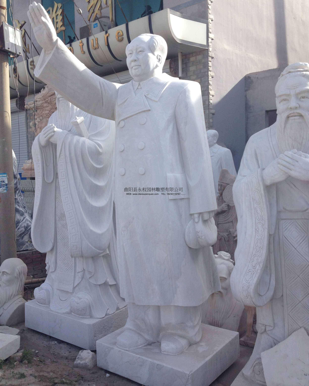 毛主席石雕像加工 人物雕塑供应商