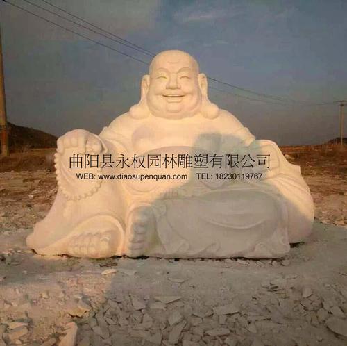 弥勒佛石雕像供应商 佛像加工公司
